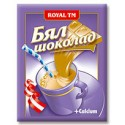 Топла напитка Бял шоколад